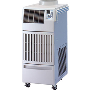 2 Ton Rental Air Conditioner | MovinCool
